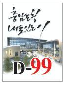 일흔살 소나무·예순살 배롱나무 내포行 2