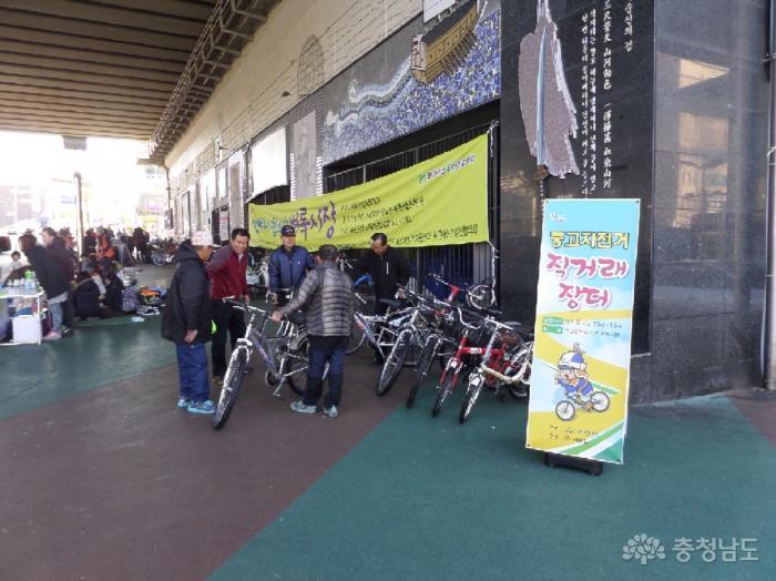 중고 자전거 직거래 장터 열린다 사진