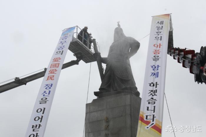 이순신 장군 탄신 471주년 기념 동상 친수식 사진