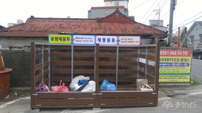 쓰레기 분리배출은 선택 아닌 의무 사진