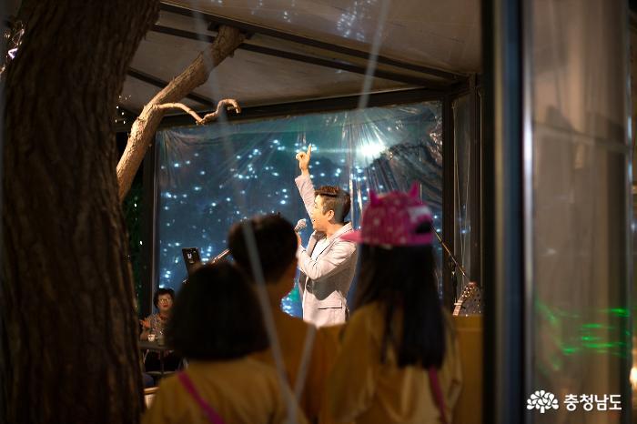 금산여행 ④ 하늘물빛정원에서 하루 (번외편) 사진