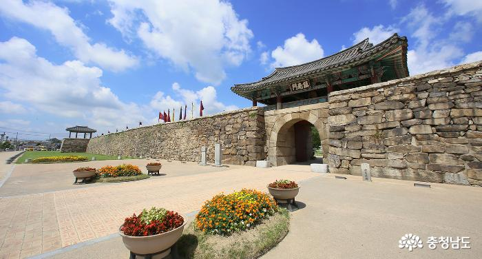 Haemieupseong Town Wall