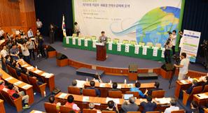 미세먼지 감축 위한 입법화 노력 '첫발'