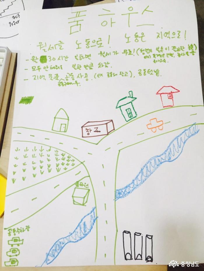 [8월 활동보고서] 3GO 5