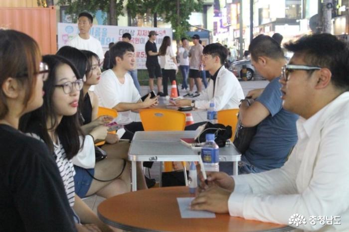 [8월 활동보고서] 청춘 아지타 4