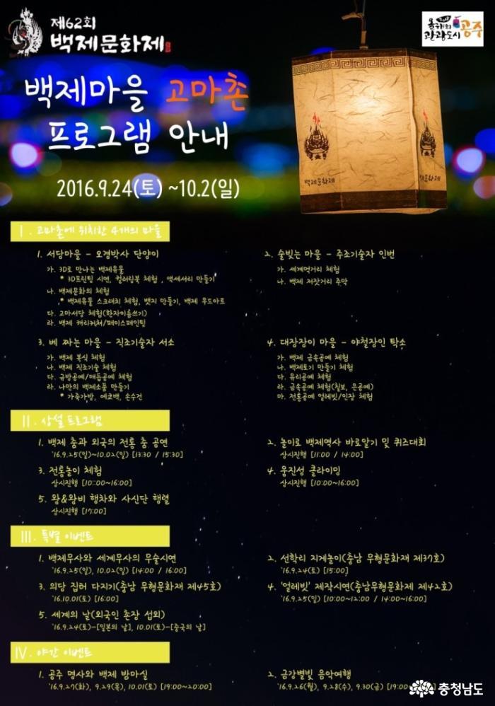 [8월 활동보고서] 웹진 청준제작팀 1
