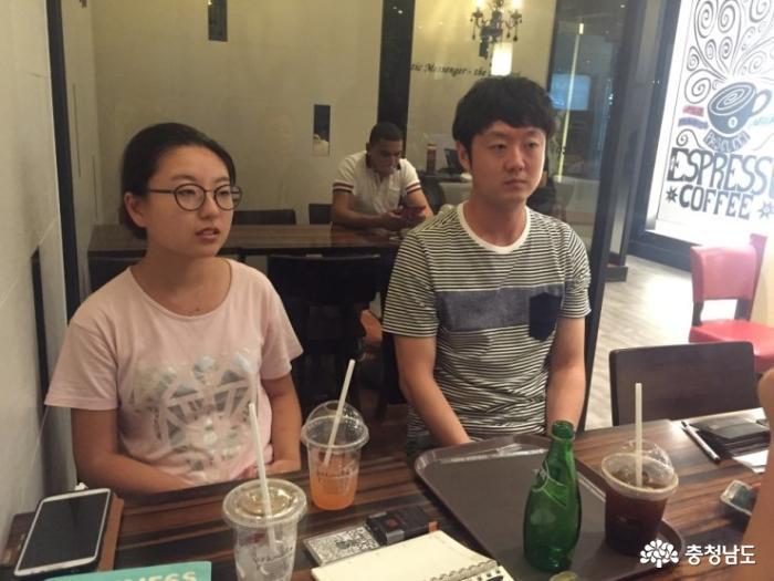 [8월 활동보고서] 논산 청년협동조합 4