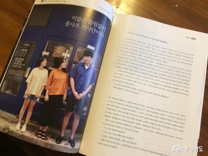 [9월 활동보고서] 호두와트마법학교 6
