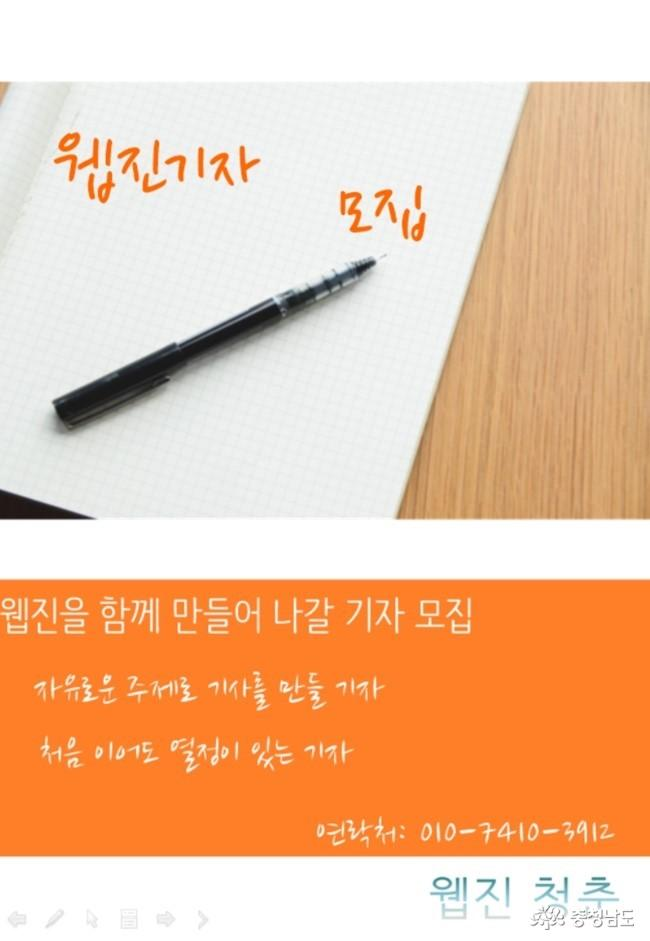 [9월 활동보고서] 웹진 청춘제작팀 2