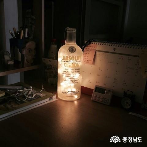 [9월 활동보고서] 밤밤살롱 4