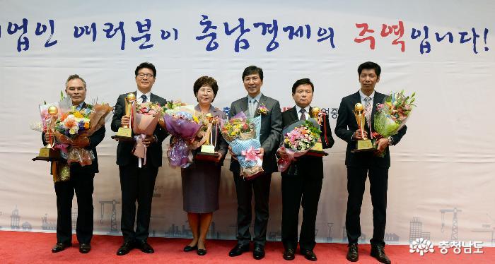 충남 경제의 탄탄한 기둥들 '한 자리에' 6