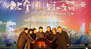 '중국의 심장' 찾아 충남 관광 마케팅