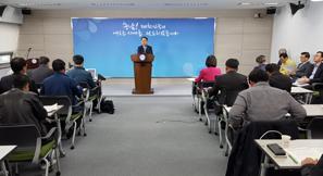 '충남의 제안' 통해 국가정책화 지속 추진