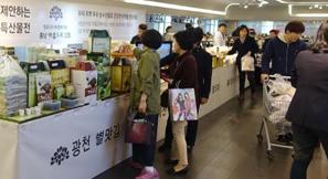 대전 시민들에게 '고향의 맛과 멋' 선사