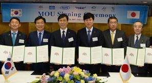 일본 글로벌 기업 4곳 7000만 불 투자 유치