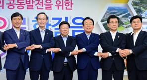 인구 500만 기준 지방정부 통합 논의를