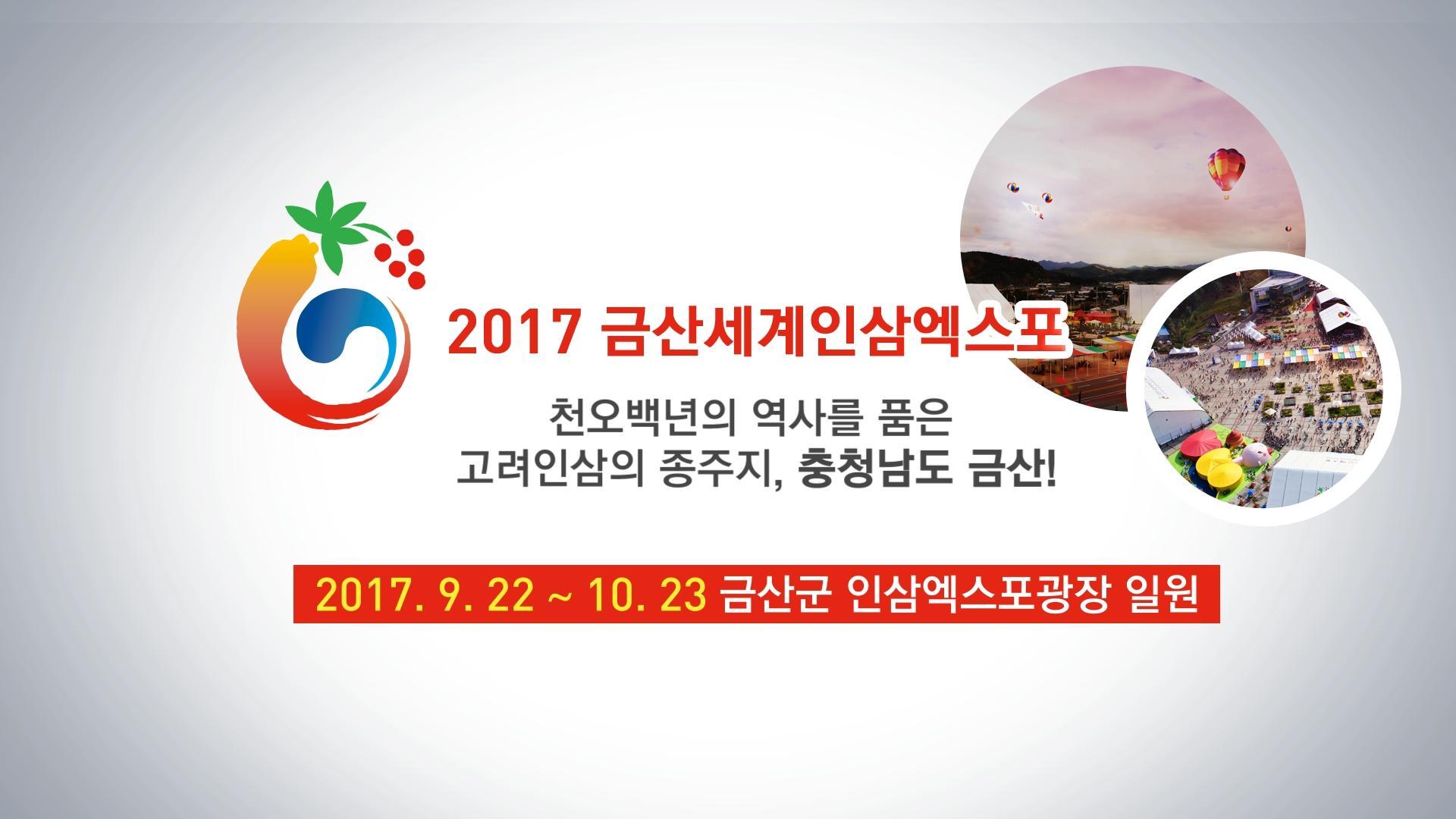2017년 3농혁신 주요정책 이미지 11