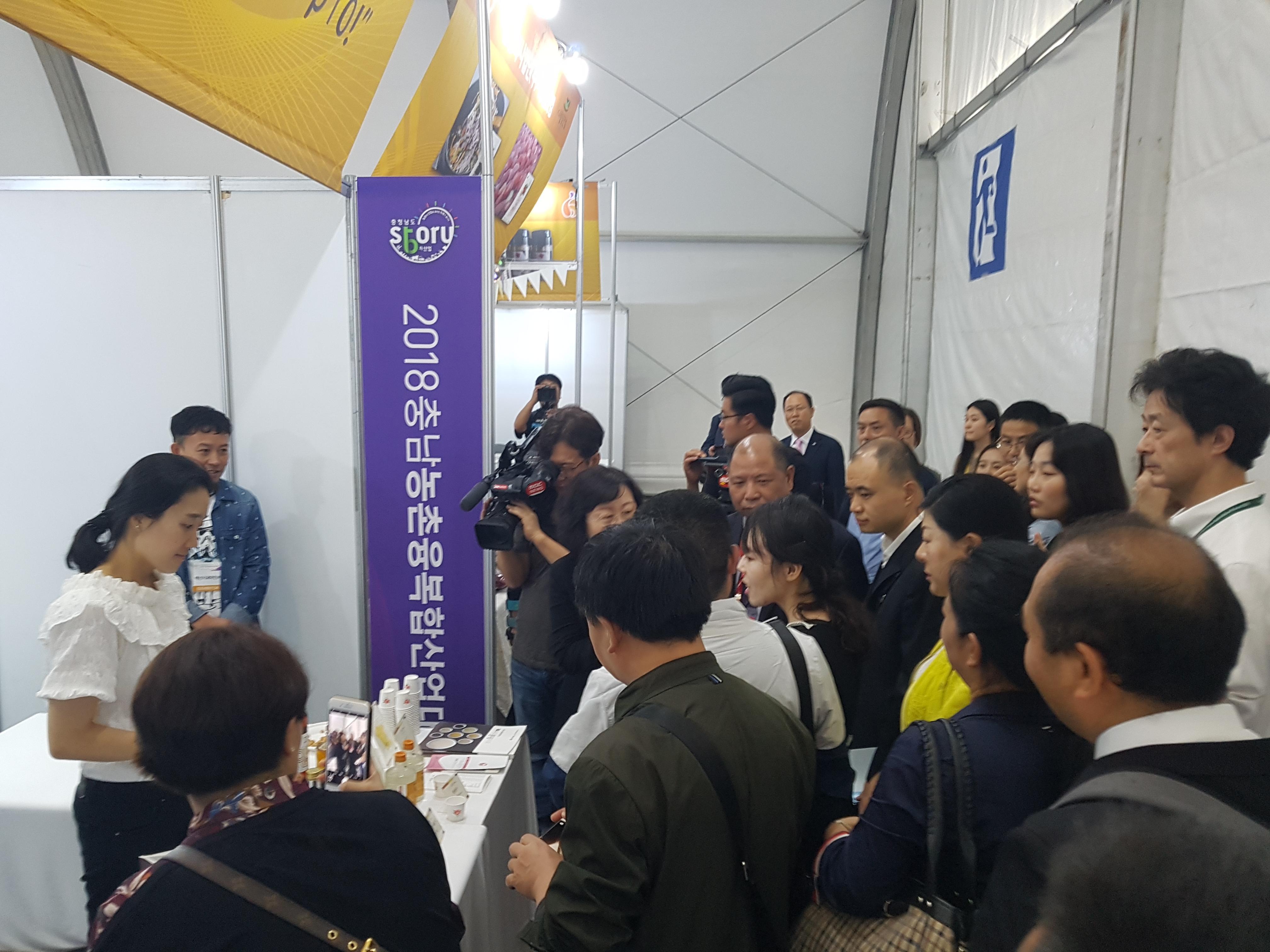 2018 동아시아 지방정부 3농포럼 정책현장견학 이미지 2