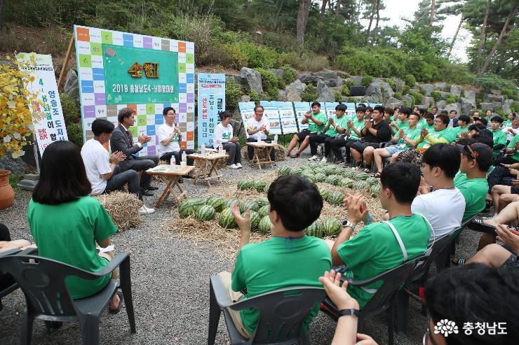 젊은 청년 농업인과 함께 4-H 야영대회 이미지 2