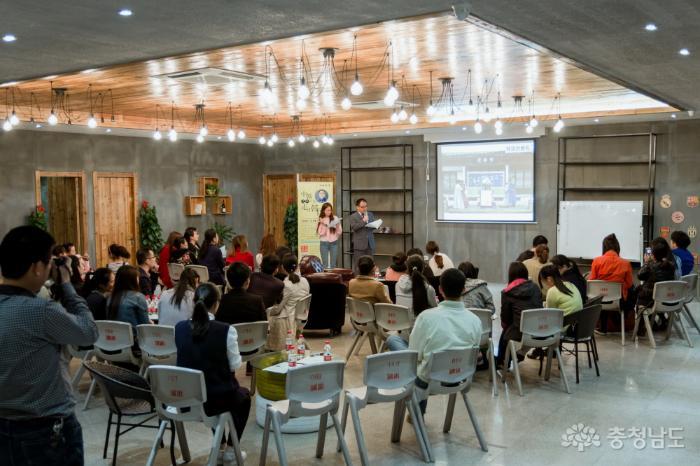 중국파견 심장보 주무관, 당진문화 알림이 앞장 사진