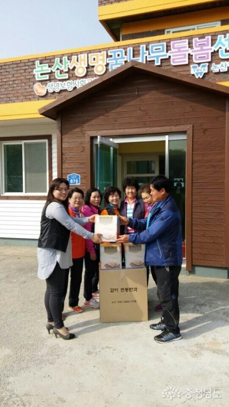 갈미한과마을기업, 불우 이웃에 한과 기부 사진