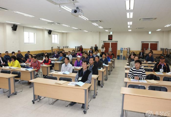 예비 귀농귀촌인 맞춤교육 스타트 사진