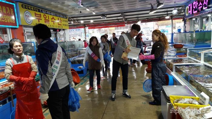 대천항 식중독 예방 캠페인 전개 사진